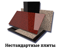 Облицовочная гранитная плитка не стандартных размеров